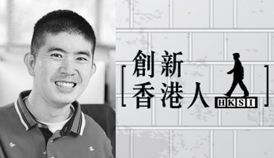 创新香港人-CP2Joy