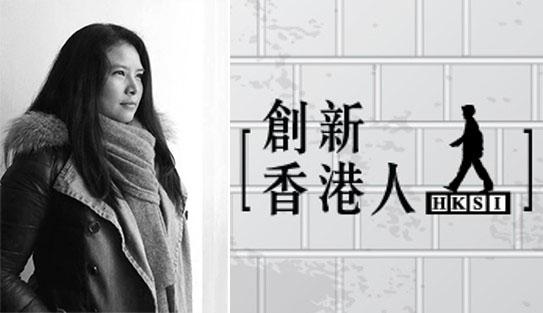 创新香港人- 梁凯程