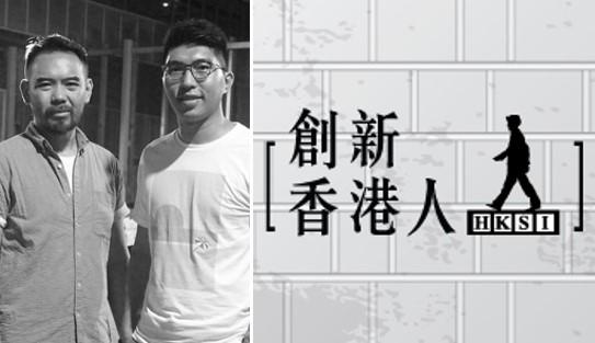 创新香港人-香港卡巴迪联盟
