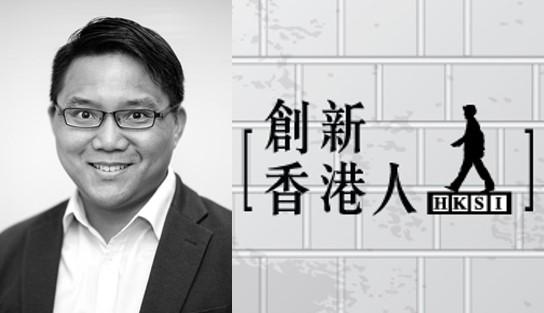 创新香港人-乐活新中年杨铭贤