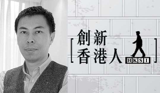 创新香港人-2018年5月